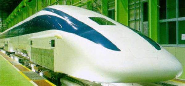 Il treno a levitazione magnetica UAQ4
